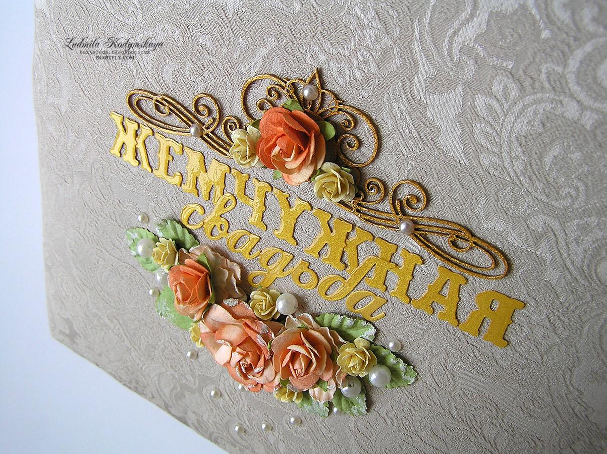 Поздравление с жемчужной свадьбой фото
