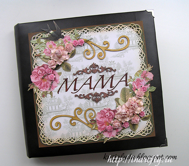 Сделать фотоальбом для мамы