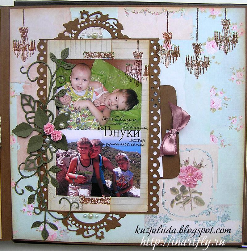 Альбом для мамы картинки