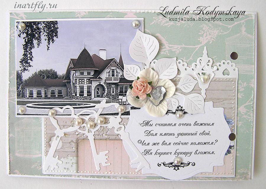 Поздравление про деньги на свадьбу