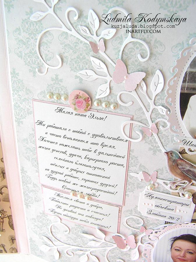 Поздравления к свадебномуальбому