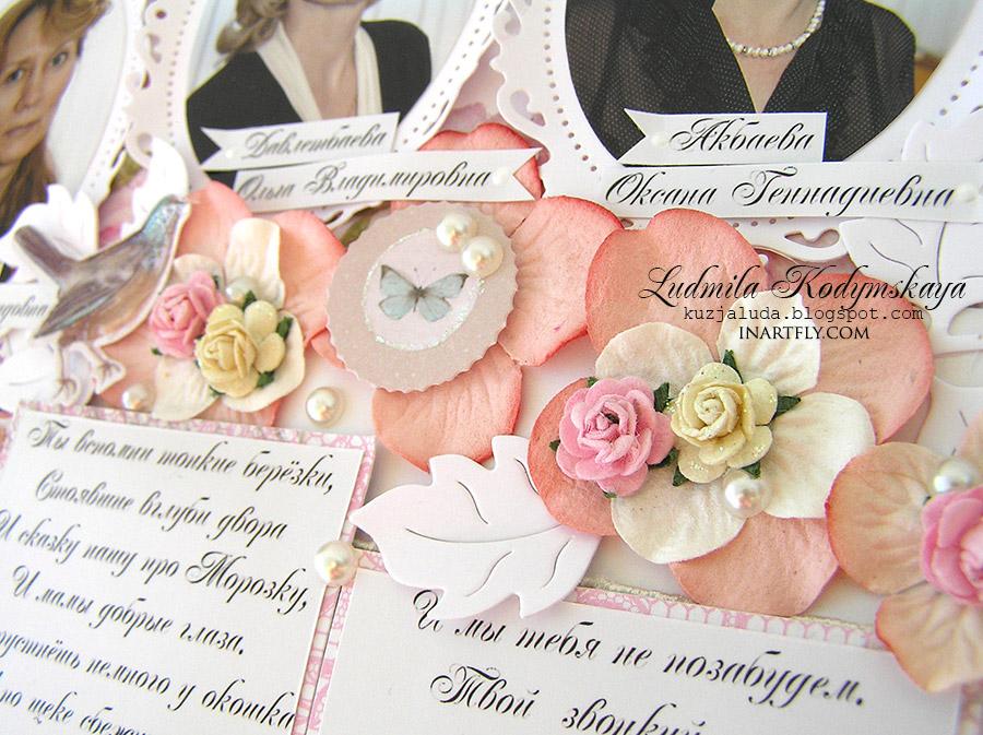 Как сделать шторы с цветов из ткани своими руками