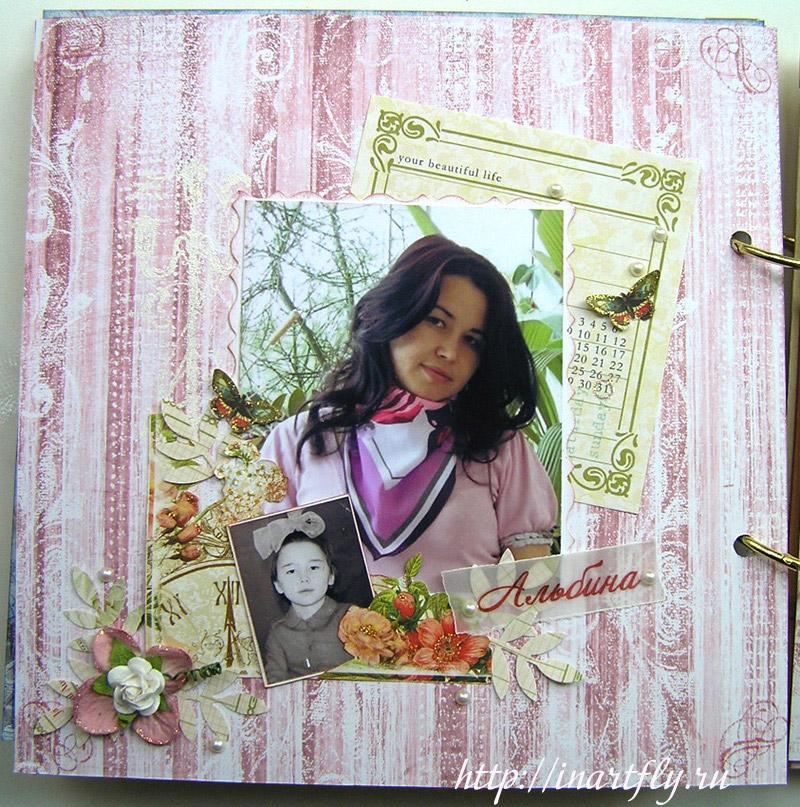 Альбом для мамы на юбилей